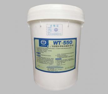 WT-550冷却塔水系统杀菌除藻剂