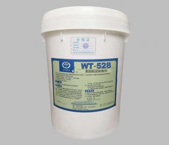 WT-528高效粘泥剥离剂(白桶)