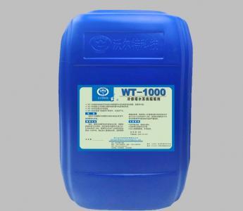 WT-1000冷却塔水系统阻垢剂