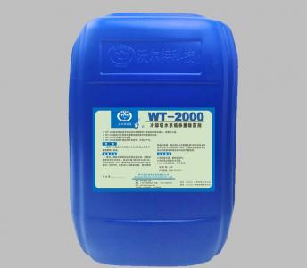 WT-2000冷却塔水系统杀菌除藻剂