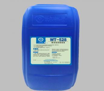 WT-528高效粘泥剥离剂